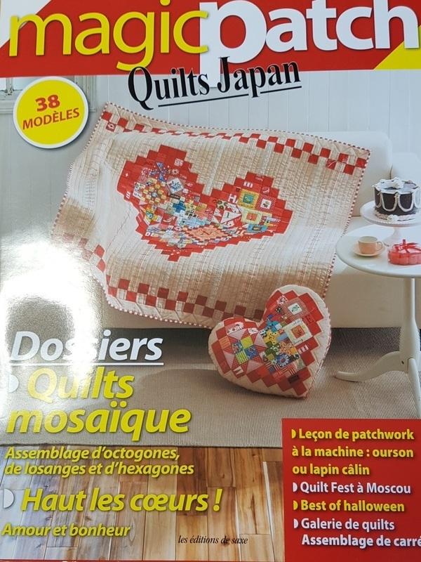 QUILTS JAPAN N° 8 - QUILTS MOSAIQUE