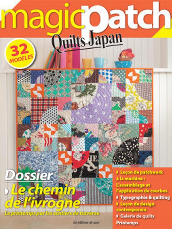 QUILTS JAPAN n°13 - LE CHEMIN DE L'IVROGNE