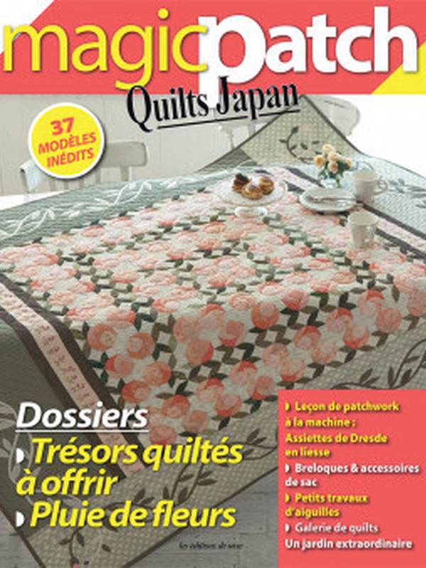 QUILTS JAPAN n°14 - TRESORS QUILTES A OFFRIR