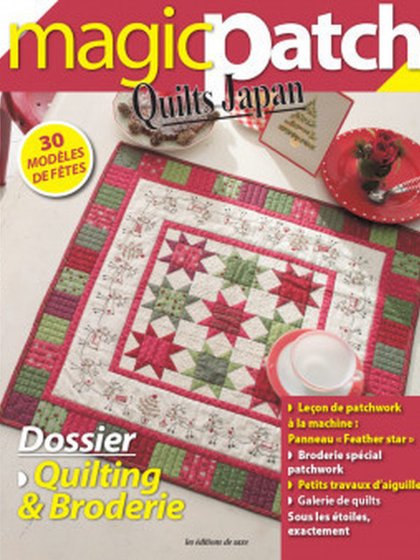 QUILTS JAPAN n°15 - QUILTING & BRODERIE