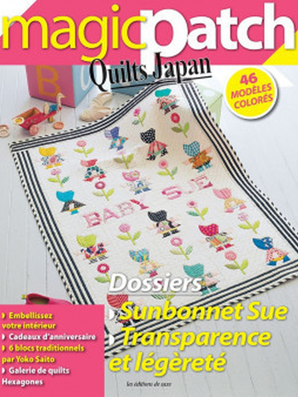 QUILTS JAPAN n°21 - SUNBONNET SUE