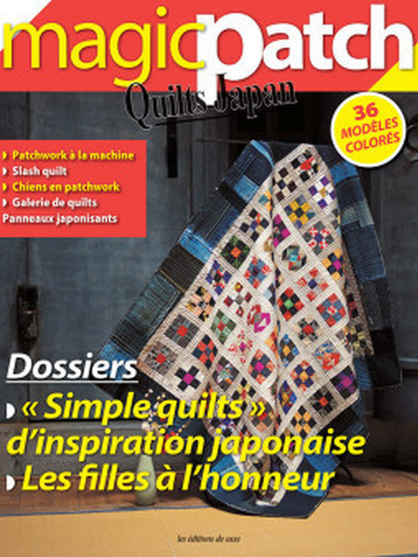 QUILTS JAPAN n°22 - SIMPLE QUILTS