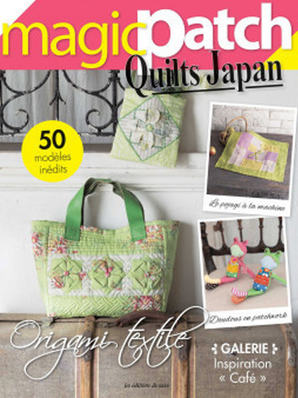 QUILTS JAPAN n°26 - ORIGAMI TEXTILE