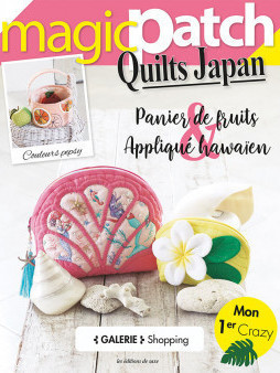 QUILTS JAPAN n°29 - PANIER DE FRUITS