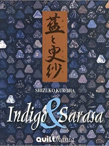 INDIGO & SARASA